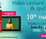 ENGLISH LANGUAGE Practice Set for CLASS X 2017