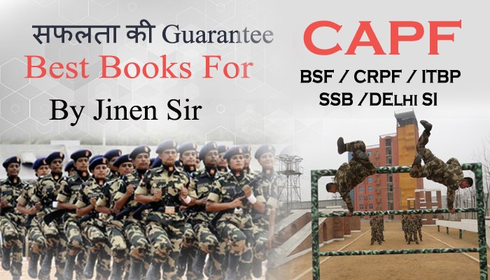 Best Book List for CAPF Exam