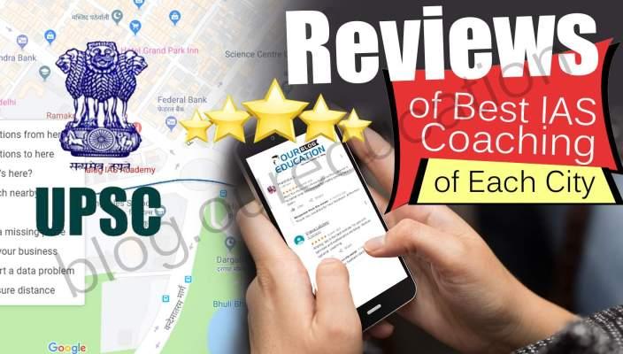 Kalyani IAS Coaching in Indore Reviews