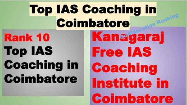 Top IAS Coaching in Coimbatore