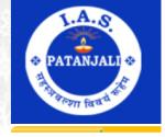 Patanjali IAS Coaching Delhi Reviews