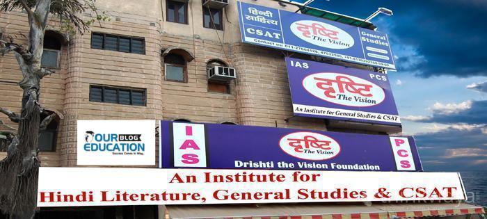 Drishti IAS coaching delhi Reviews