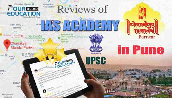 Chanakya Mandal IAS Coaching in Pune