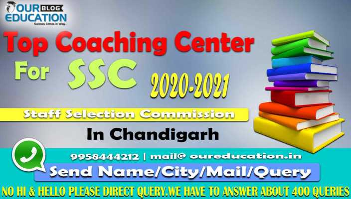 SSC Coaching Chandigarh