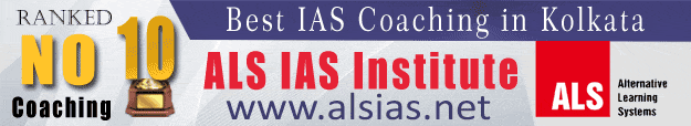 In 2019 top institute for IAS