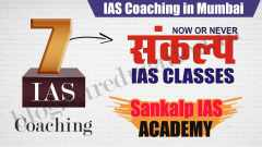 Best Coaching for IAS in Mumbai with Fees.