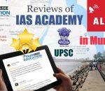 ALS IAS Coaching in Mumbai