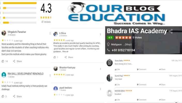 Bhadra IAS Academy in Guwahati Review