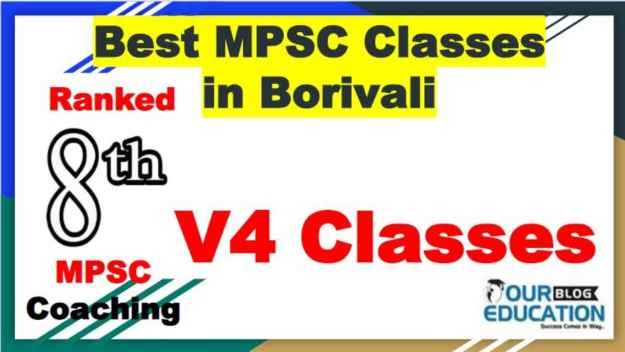 Best MPSC Coaching Center in Borivali