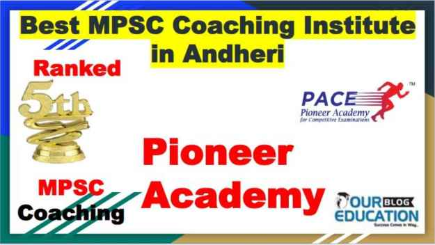 Best MPSC Classes in Andheri