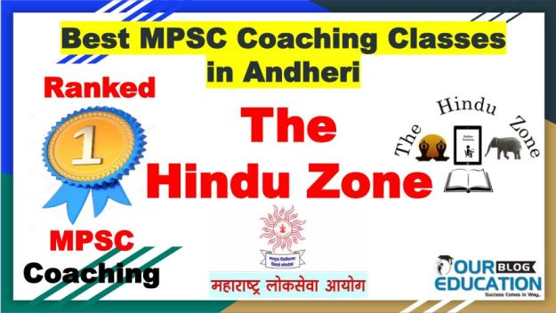 Top MPSC Coaching Classes in Andheri