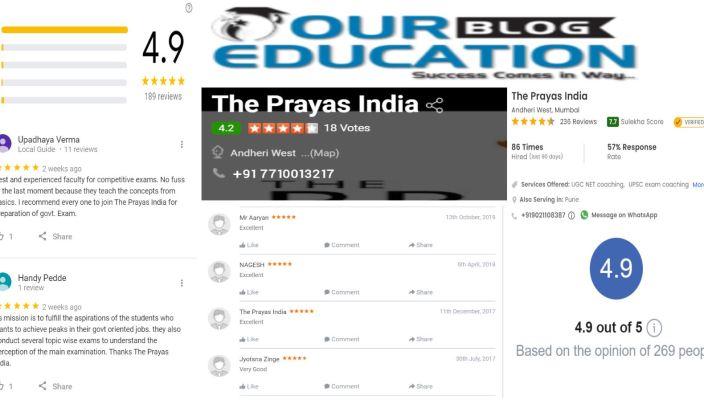 The Prayas India Bank PO Coaching Classes In Andheri Mumbai Review