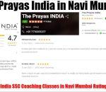 The Prayas India SSC Coaching Classes In Navi Mumbai Reviews