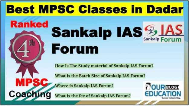 Best MPSC Coaching Classes In Dadar