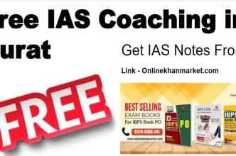 Free IAS Coaching in Surat