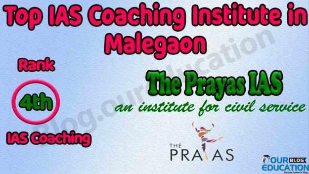 Top IAS Coaching in Malegaon