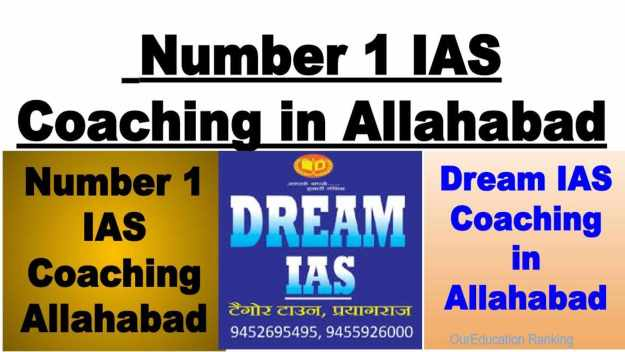 Number 1 IAS Coaching in Allahabad
