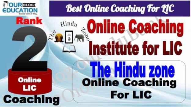 Rank 2 Best Online Coaching For LIC