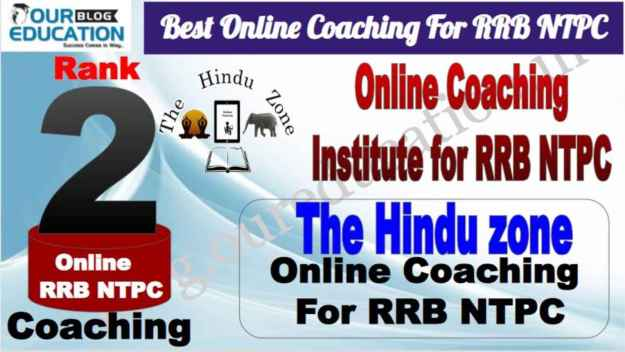 Rank 2 Best Online Coaching For RRB NTPC