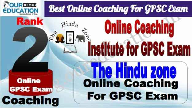 Rank 2 Best Online Coaching for GPSC Exam