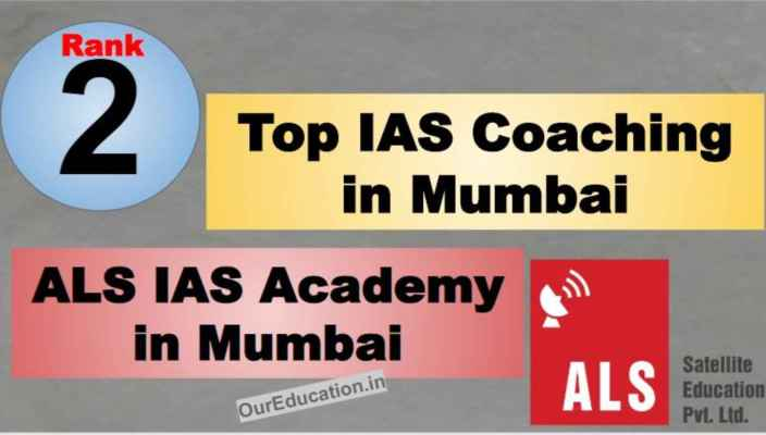 Rank 2 Best IAS Coaching in Mumbai
