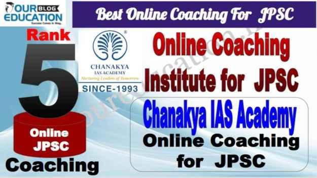 Rank 5 Best Online Coaching for JPSC