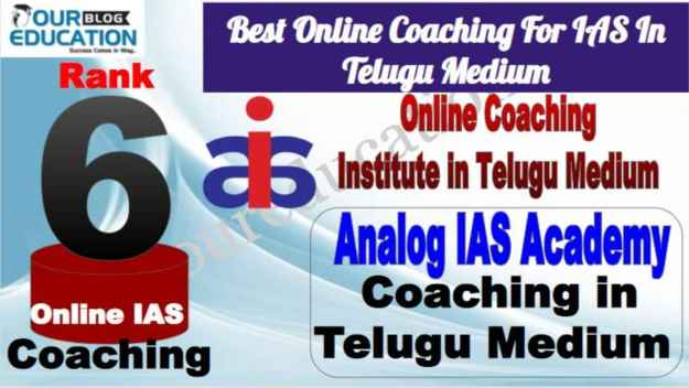 Rank 6 Best Online Coaching For IAS in Telugu Medium