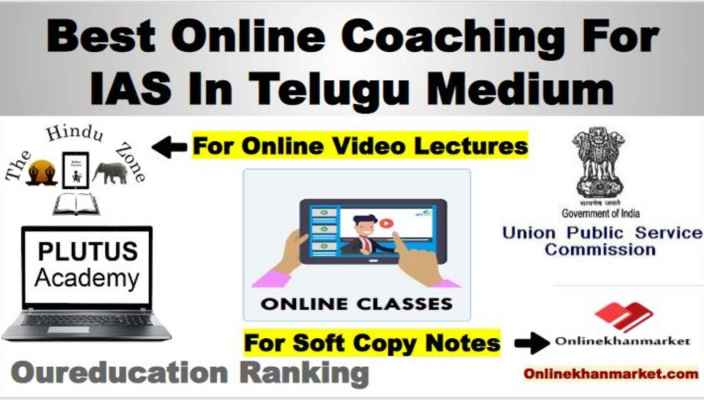 Top Online Coaching For IAS in Telugu Medium