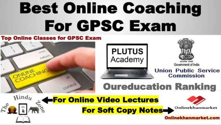 Top Online Coaching for GPSC Exam