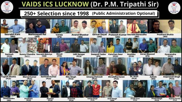 Public Administration Coaching in Lucknow Vaid Ics