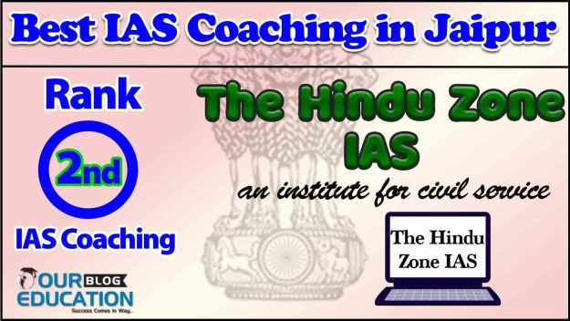 Some good IAS Coaching in Jaipur
