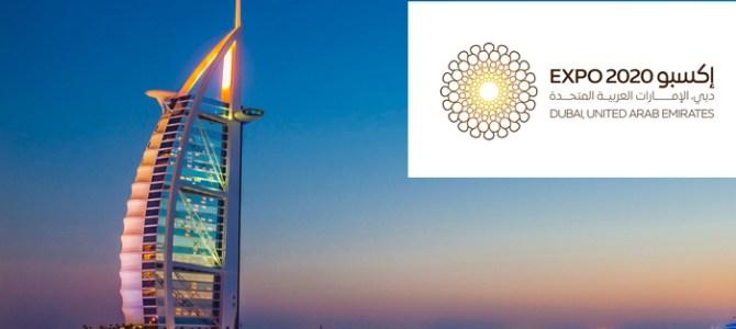 Expo Dubai: un evento storico