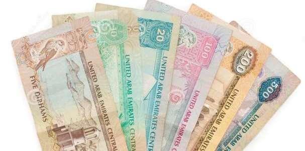 Moneta di Dubai: scopriamo il Dirham