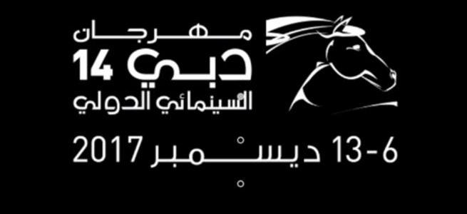 Dubai International film festival: scopriamolo insieme.