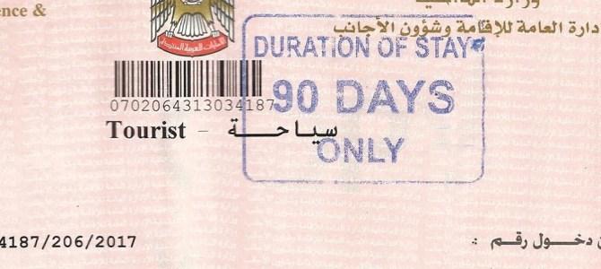 Visto per Dubai? Ecco come puoi ottenerlo