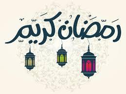 Ramadan 2018: 6 cose da fare a Dubai