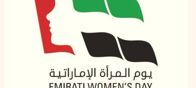 Giornata delle donne degli Emirati