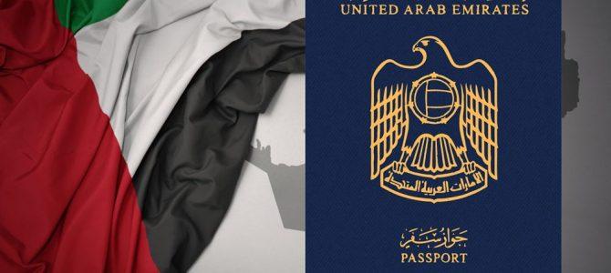 Passaporto UAE: adesso è il più valutato del mondo