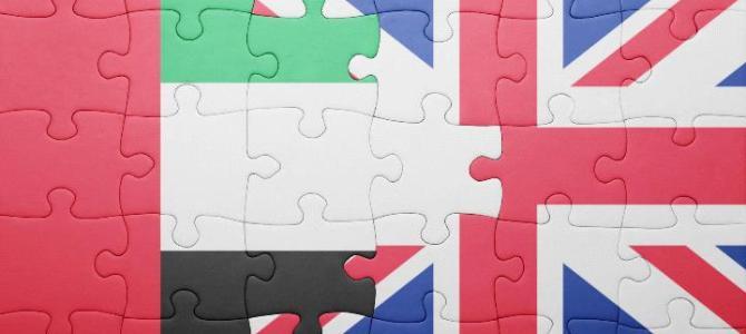 In che modo la Brexit influisce sulle imprese degli Emirati Arabi Uniti?