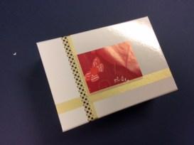 Schmücken Sie Ihre Geschenkboxen
