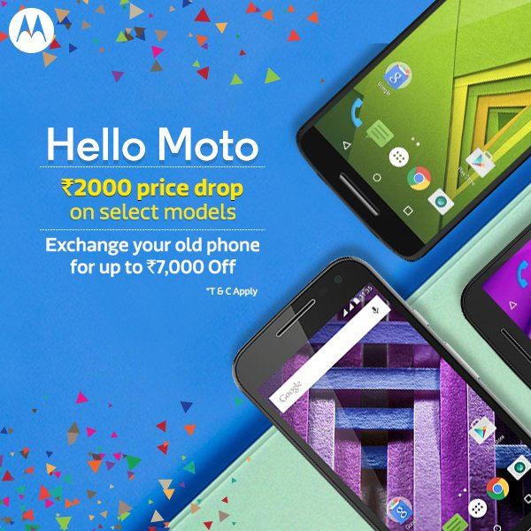 Motorola offer flipkart