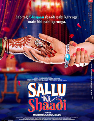 Sallu Ki Shaadi Movie Ticket Offers