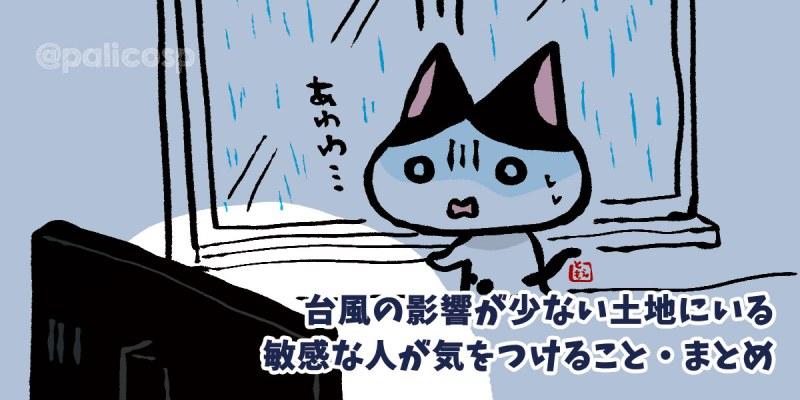 テレビの映像を見ておびえる猫のイラスト