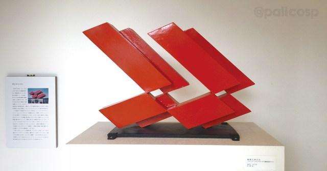 奥出雲鉄の彫刻美術館・展示作品写真