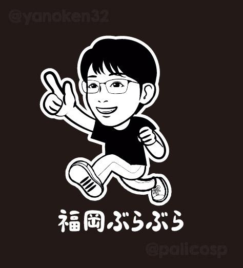 Tシャツ用白黒ロゴ