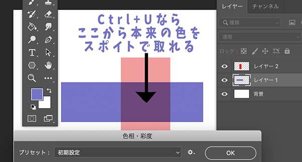 本来の色.jpg