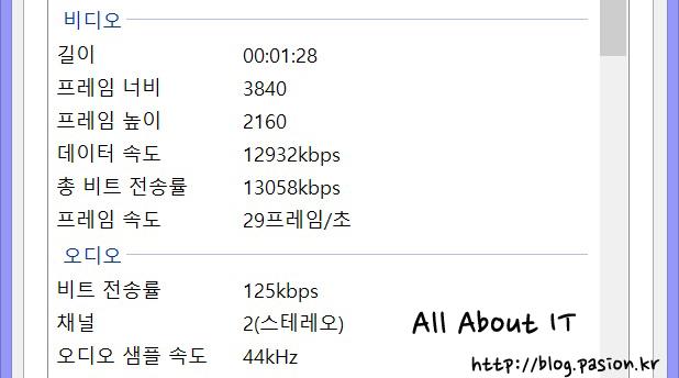 4k_정보