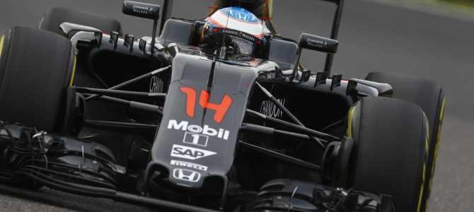 地元日本GPで惨敗のマクラーレン・ホンダ