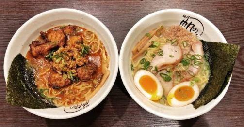 Passpod, Shinjuku Gyoen Ramen Ouka, Ramen Jepang, Ramen Halal, Halal Ramen & Dining Honolu Ebisu