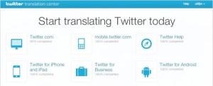 Twitter-Translation-Center-21